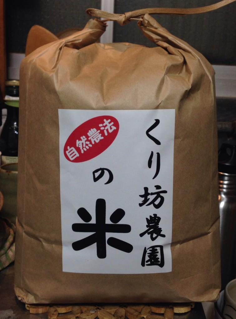 【人+良=食】 無肥料・無農薬・自然農法の玄米 「イセヒカリ」 (くり坊農園)