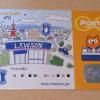 ponta(ポンタ)カードを作りました。