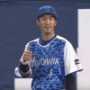 【珍プレー】横浜DeNAの梶谷隆幸氏、ライトフライをキャッチするも、どこかに消えるの巻・・・