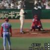 【衝撃野球映像】2ストライク4ボールからホームラン。伝説の野球映像(巨人 吉村禎章)