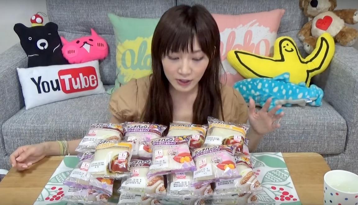 【胃袋ブラックホール】ランチパック50個!9546kcal・・・大食い美女YouTuber「木下ゆうか」が食う!!!