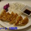 """【悲報】くっそたけぇ!!・・・秋葉原AKB48カフェの""""餃子ライス""""が酷すぎる"""
