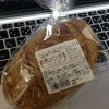 【人+良=食】自家製天然酵母パン「木のひげ」パン・ド・カンパーニュ 250