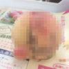 ふつうの桃だと思ったら、尻の割れ目からチ○コ生えてたw・・・卑猥にもほどがある桃が発見される