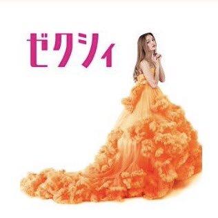 モスチキン ウエディングドレス