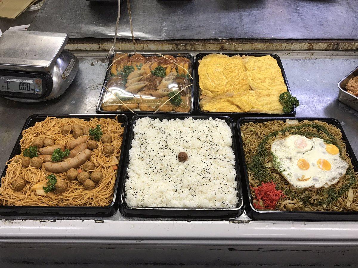 10キロ弁当 キッチンDIVE