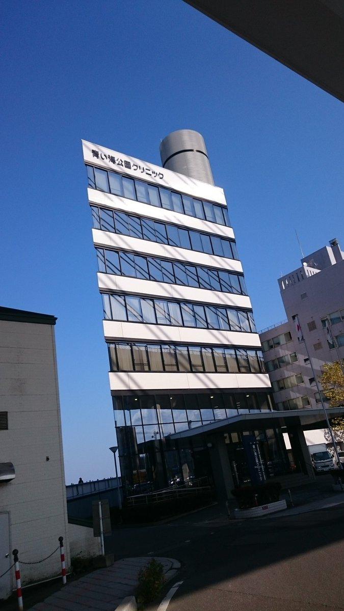 ペラペラ 建物
