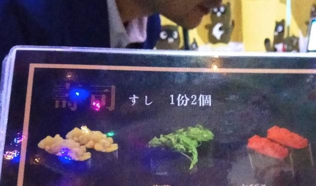 寿司 ヤバい メニュー 中国